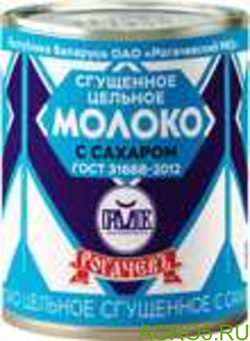 Молоко цельное сгущенное Рогачевское
