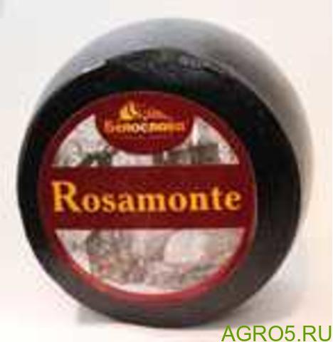Сыр Розамонте