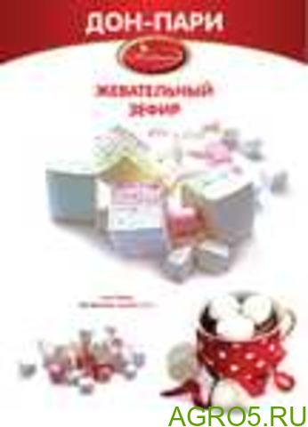 Кондитерские изделия, маршмелоу, рахат
