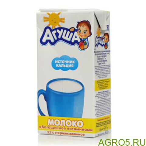 Молоко 0,2 с витаминами детское