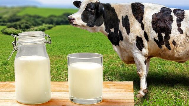 Молоко сырое коровье