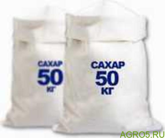 Продаем сахар оптом от 20 до 15000 тонн
