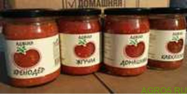 Аджика из свежих томатов