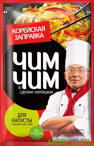 Корейские заправки, маринады, соусы, панировочные смеси