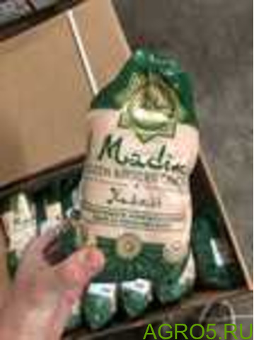 Тушка ЦБ Халяль Halal Al Madina заморозка