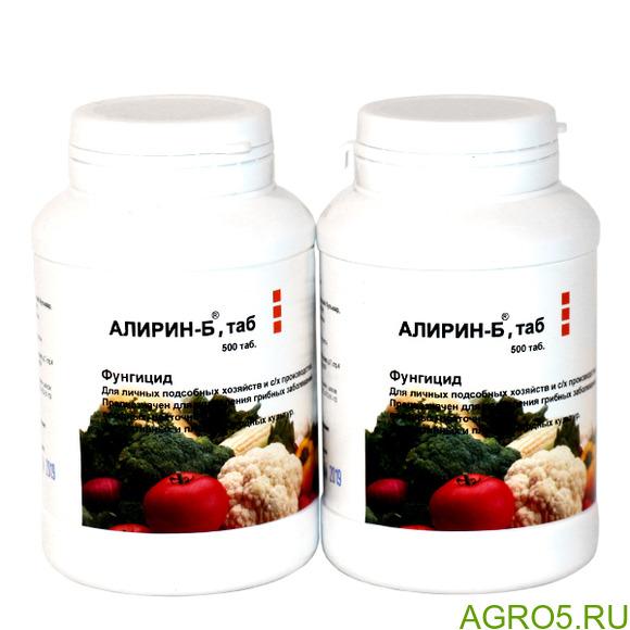 Алирин-Б (500таб.) АБТ