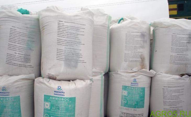 Продажа минеральных удобрений оптом